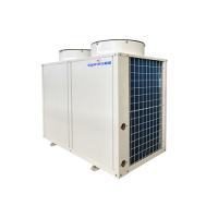 家庭采暖选择空气源热泵,满足舒适家居需求