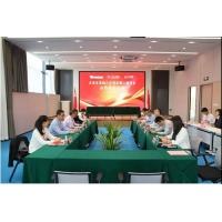 迪森股份与人才集团签署大湾区国际人才创业园二期合作协议